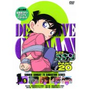 Meitantei Conan / Detective Conan Part 20 Vol.5