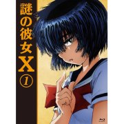 Mysterious Girlfriend X / Nazo No Kanojo X 1 [Blu-ray+CD Limited Pressing]