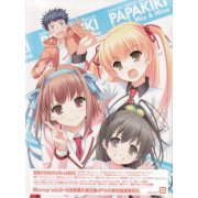 Listen To Me Girls I Am Your Father! / Papa No Iukoto Wo Kikinasai! Vol.5