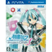 Hatsune Miku -Project DIVA- f