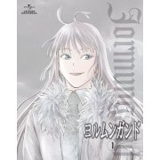Jormungandr Vol.1 [DVD+CD Limited Edition]