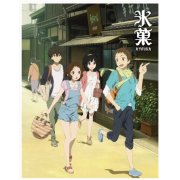 Hyouka Vol.1 [DVD+CD Limited Edition]