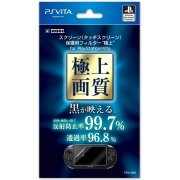 "PS Vita LCD Screen Protection Filter ""High Quality"""