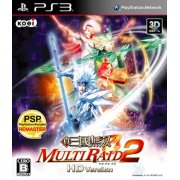 Shin Sangoku Musou: Multi Raid 2 HD Version