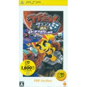 Ratchet & Clank 5 Gekitotsu! Dodeka Ginga no MiriMiri Gundan [PSP the Best New Price Version]