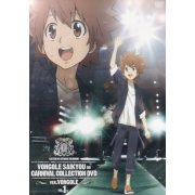 Reborn / Katekyo Hitman Reborn Vongola Saikyo No Carnevale Collection DVD Ver. Vongola Vol.1