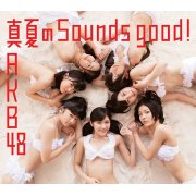 Manatsu no Sounds good! [CD+DVD Type B]