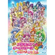 Precure All Stars New Stage: Mirai No Tomodachi [Special Edition]