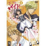 Maid Sama! Set 2 [Limited Pressing]