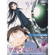Accel World Vol.1 [Limited Edition]