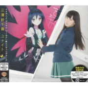 Accel World [CD+DVD Limited Edition]
