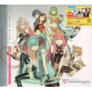 Exit Tunes Presents Vocaloconection Feat.Hatsune Miku