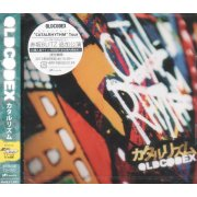 Catal Rhythm (Kuroko's Basketball Outro Theme Song) [CD+DVD Limited Edition]