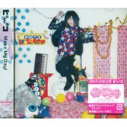 Make My Day [CD+DVD Limited Edition]