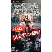 Undead Knights [Koei Tecmo the Best New Price Version]
