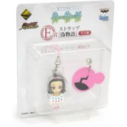 Bakemonogatari Ichiban Kuji premium Rubber Key Ring: Sengoku Nadeko
