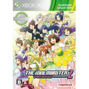 The Idolm@ster 2 [Platinum Collection]