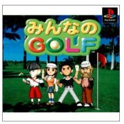 Minna No Golf