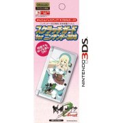 Scratch Guard 3DS: Senran Kagura Burst (Version D)