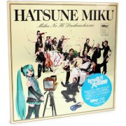 Hatsune Miku Miku No Hi Daikanshasai 2Days Complete Box [3Blu-ray+4CD Limited Edition]