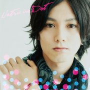 Natsuiro Dot [CD+DVD Limited Edition]