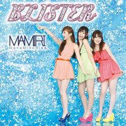 Blister [CD+DVD Limited Edition]