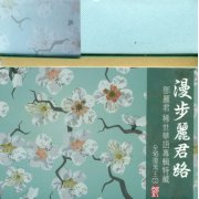 Teresa Teng Collection [16CD Boxset]