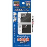Screen Protector Film for 3DS LL (Air Bubble Reduction Type)