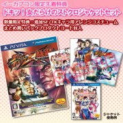 Street Fighter X Tekken [e-capcom Limited Edition]