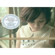 Fish Leong 2012 New Album [Preorder Version]
