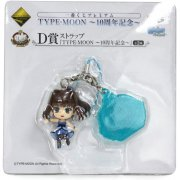 TYPE-MOON ~10th Anniversary~ Ichiban Kuji premium Rubber Key Ring: Aozaki Aoko