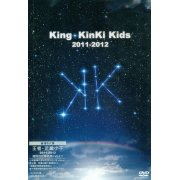 King Kinki Kids 2011-2012 Live DVD [Normal Edition]