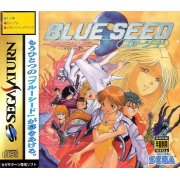 Blue Seed