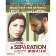 A Separation
