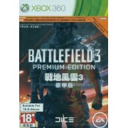 Battlefield 3 (Premium Edition) (Chinese & English Version)