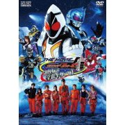 Kamen Rider Fourze The Movie Space Here We Come - Minna De Uchu Kita