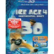 Ice Age 4: Continental Drift [3D+2D]