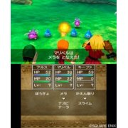 Thumbnail for Dragon Quest VII: Eden no Senshi-tachi