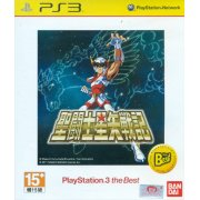 Saint Seiya Senki (PS3 the Best)
