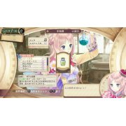 Thumbnail for Meruru no Atelier Plus: Arland no Renkinjutsushi 3
