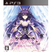 Date A Live: Rine Utopia [Regular Edition]