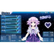 Thumbnail for Kami Jigen Idol Neptune PP