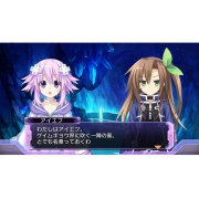 Thumbnail for Chou Jijigen Geimu Neptune Re: Birth 1