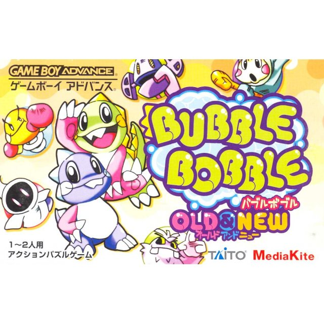 Bubble Bobble: Old & New for Game Boy Advance (GBA)