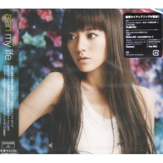 myjapanav_add to cart or  save for later my life [cd dvd] ~alan japan