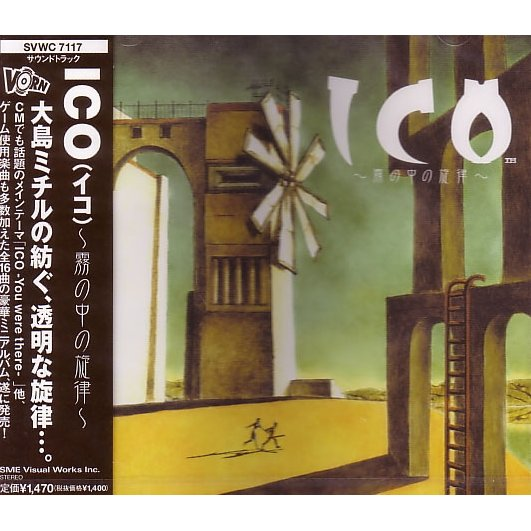 Ico melody in the mist soundtrack download