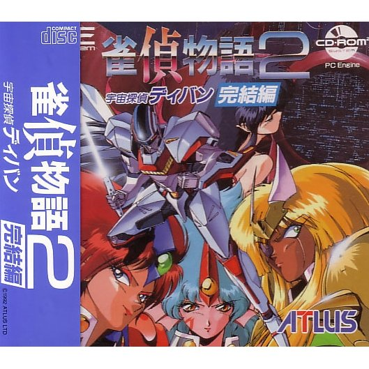 78 add to cart or  save for later sotsugyou ii: neo generation