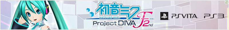%22Hatsune+Miku+_Project+DIVA_+F+2nd%22