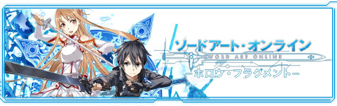 Sword+Art+Online%3A+Hollow+Fragment