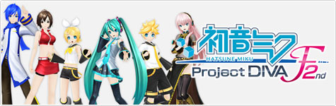 Hatsune+Miku+_Project+DIVA_+F+2nd